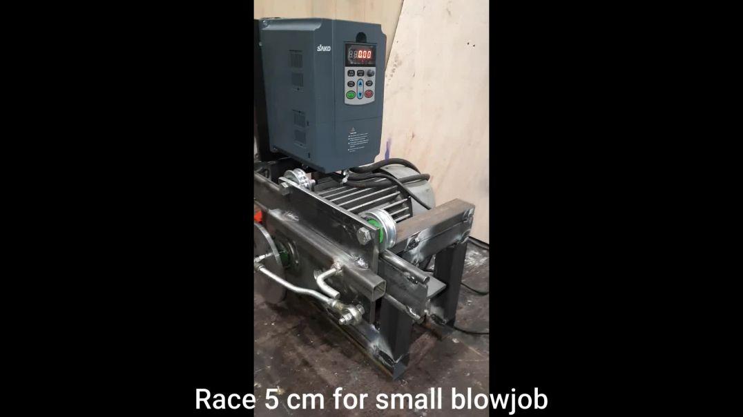 new blowjob machine